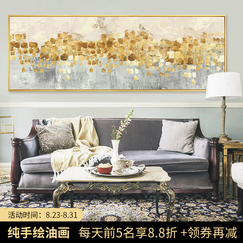 Pure hand-painted oil painting gold-covered living room sofa background wall decoration room bedside warm long hanging picture