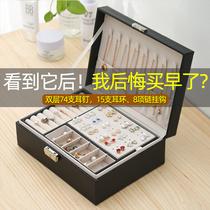 Double lock jewelry box storage box Stud ring box jewelry ear jewelry hand jewelry storage box ins wind large capacity