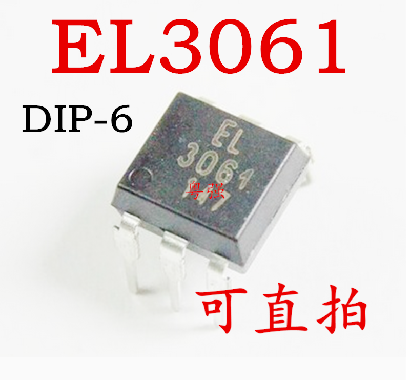 category:Optoelectronic devices,productName:HCPL-0600 HCPL-0600-500E