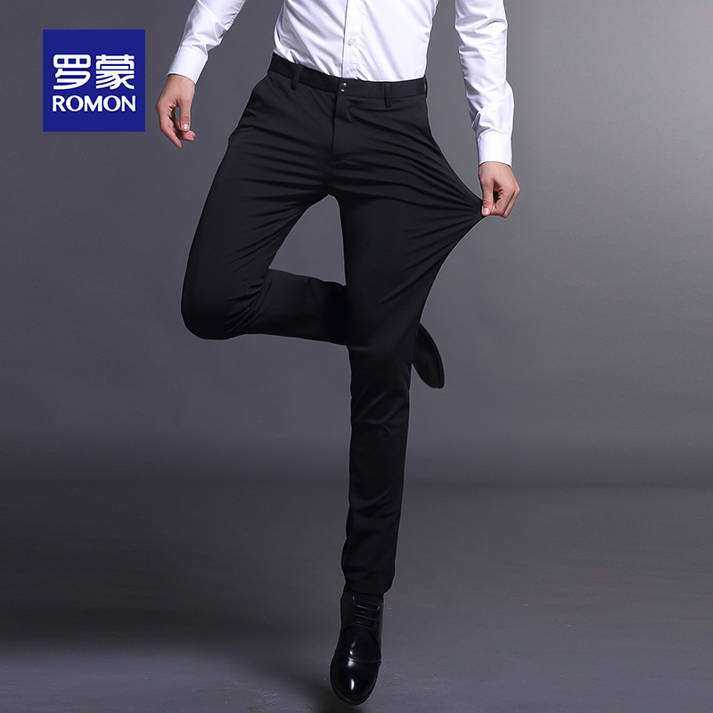 Lomon casual pants men's autumn new self-cultivation small feet tooling long pants Korean handsome business men's trousers trend