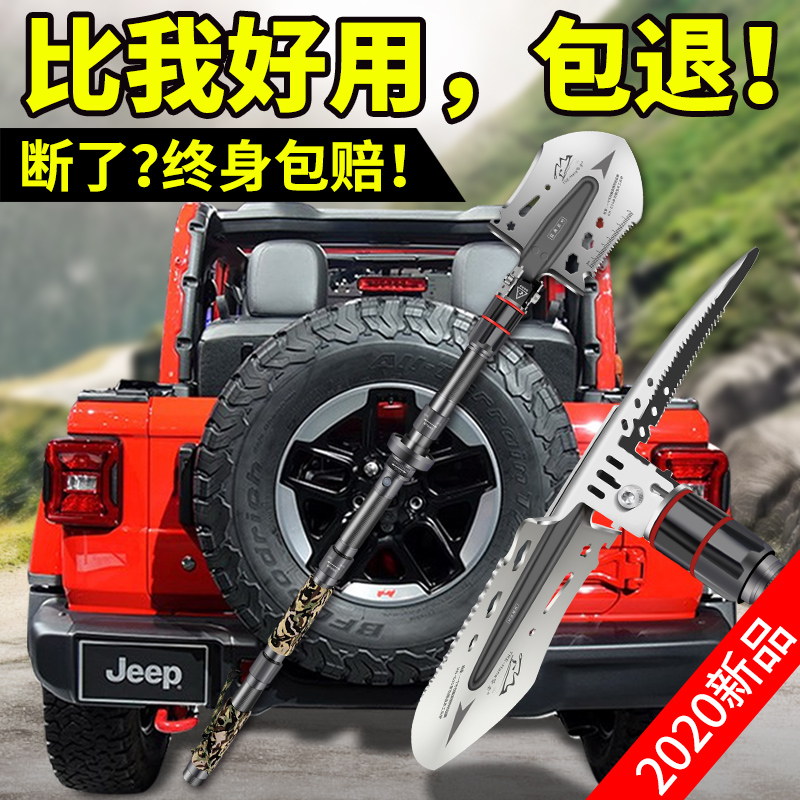 German engineer shovel multi-purpose outdoor vehicle-mounted shovel Chinese special forces shovel manganese steel version of the large military shovel
