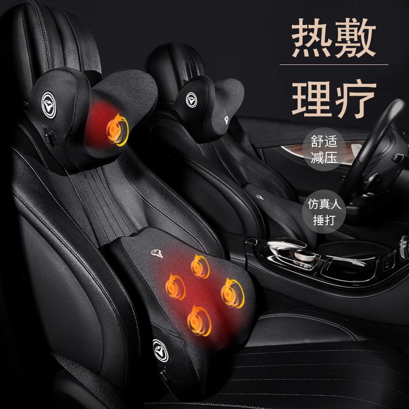 Car electric massage waist seat cushion heating driver cushion waist back to waist support headrest set