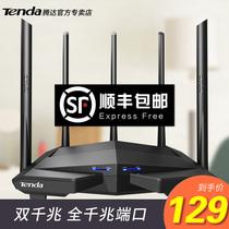 (SF Express) Tenda AC11 double gigabit Wall King router wireless home high-speed wall wif full Gigabit port 200M fiber broadband high-power large double-band 5g