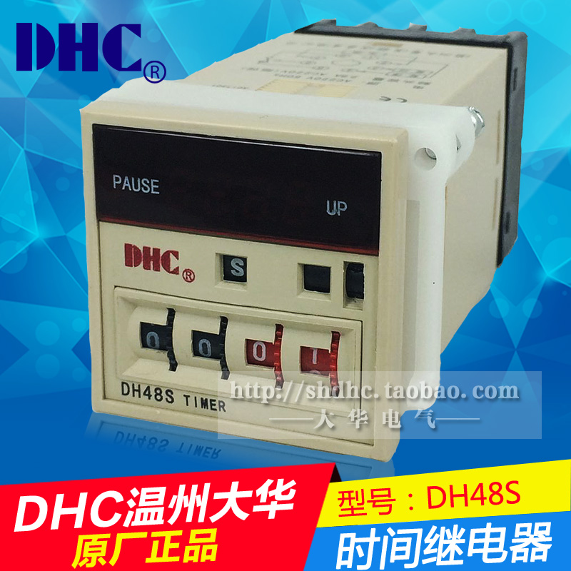 Shanghai DHC Wenzhou Dahua Instrument Time Relay DH48S