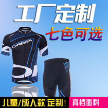 Spring and Summer Short Sleeve Cycling Suit for Men and Women