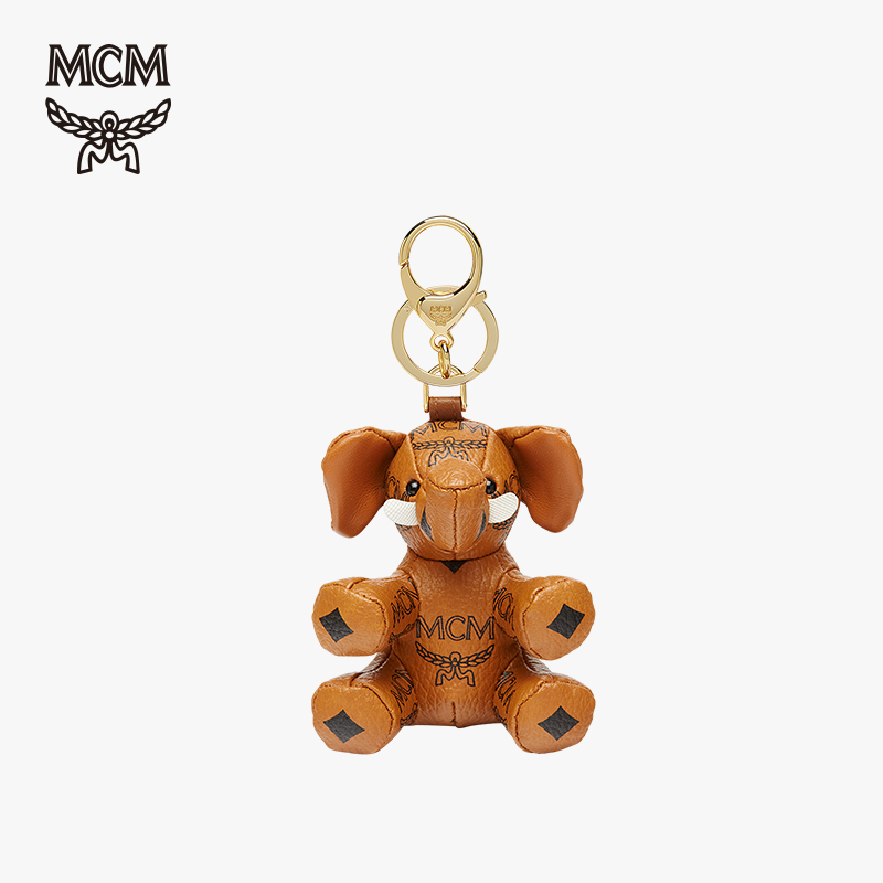 MCM Zoo Cognac Elephant Equivalent Decoration