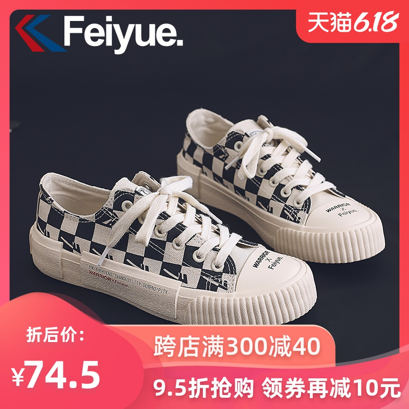 Feiyue Huili co branded canvas shoes women's new Plaid students' low top shoes in summer 2020