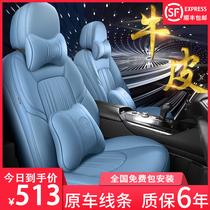 Чехлы для автомобильных сидений все включено натуральная кожа специальный чехол для сидений все-круглые индивидуальные 21 Подушка Всесезонная универсальная подушка для сидений из воловьей кожи