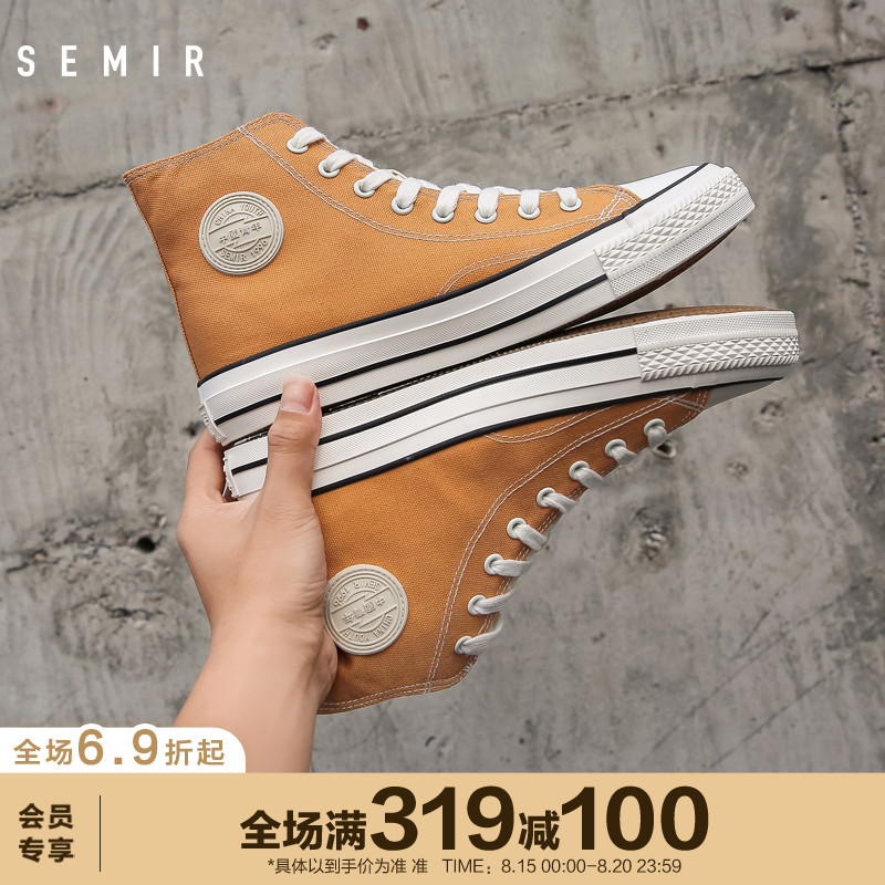 Semir 2020 summer men's casual cloth shoes fashion trendy shoes increase high-top retro contrast color embroidery design shoes