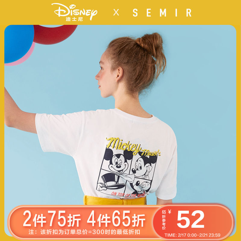 Couple Mickey co name Senma short sleeve T-shirt women's new white cotton bottoming shirt spring