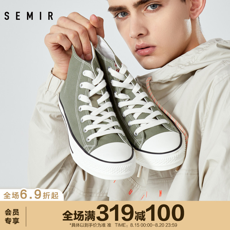 Semir men's cloth shoes 2020 summer casual shoes fashion trendy shoes men's high-top all-match color striped cloth shoes