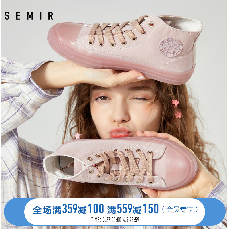 Semir women's cloth shoes spring 2020 women's casual shoes high top solid color retro fashion canvas shoes women