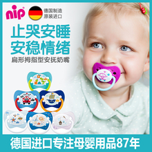 Night-light silicone comfort sleeping thumb pacifier for newborn infants 0-6-18 imported from nip, Germany