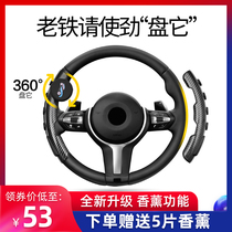 Car steering wheel booster bearing novice driving artifact auxiliary single-handed steering effort booster ball high-grade