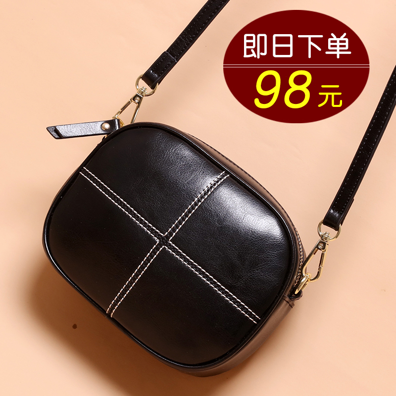 Leather Messenger bag female 2018 new Korean version of the tide fashion wild leather shoulder camera small round handbags autumn and winter