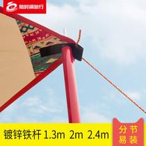 1.3 2 2.4 m high outdoor reinforced telescopic 桿 galvanized iron桿 tent skyscreen support telescopic 桿 a pair of 2 sticks