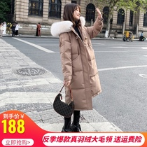 Net red and white duck down down jacket womens 2021 winter new big hair collar anti-season mid-length over-the-knee thickened jacket
