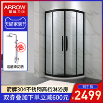 Wrigley shower room integral bathroom household partition bathroom dry-wet separation glass door arc sector bathroom