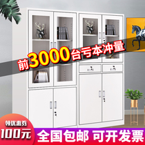 Steel office sheet file cabinet file document voucher cabinet bookcase drawer low cabinet with lock storage changing cabinet