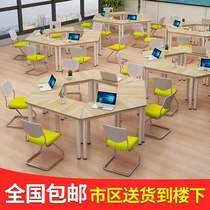 Simple and modern splice meeting table trapezoidal desk school tutoring class table reading room desk and chair negotiation table