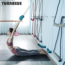 Iyengar wall rope Yoga rope pull band handstand rope Sling Household hanging auxiliary lanyard tools supplies