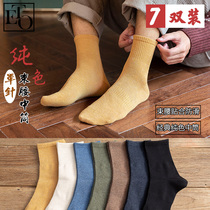 Socks men in the tube socks summer thin section stockings four seasons sports long tube tide spring and Autumn Winter deodorant sweat absorbent mens cotton socks