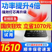 Prostate inflammation red light treatment device home urine frequency urination acute chronic hypertrophysics large massage treatment instrument light shield light