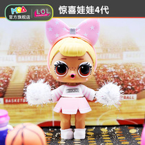 MGAlol surprise doll demolition ball 4 generation blind box mini-doll simulation doll model small boys and girls toys