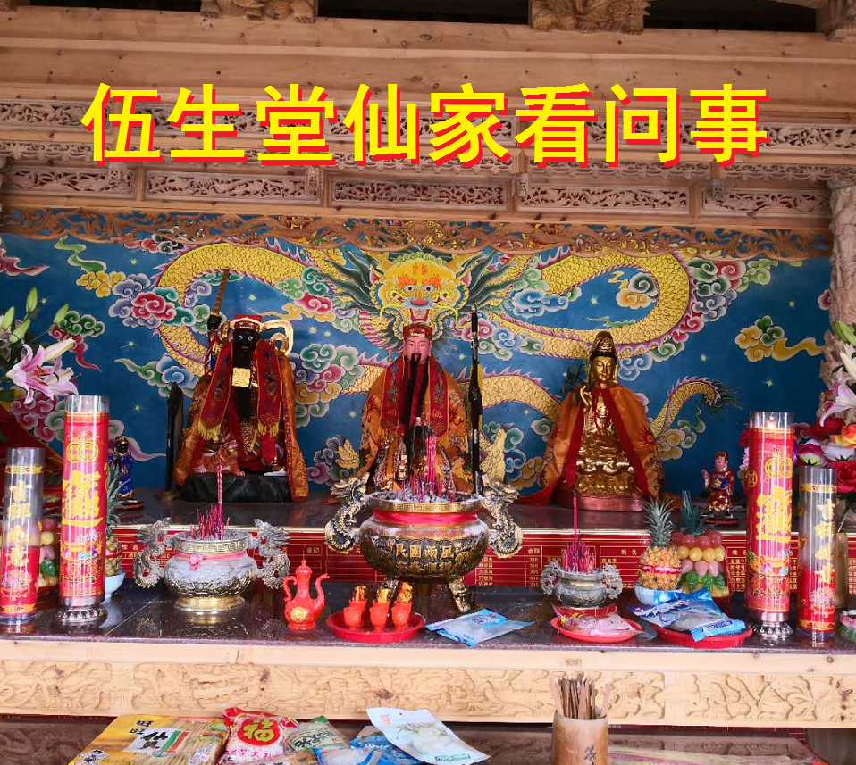 The Fairy Family Tongling above the Fairy Margin Hall Looks at the Counsel Fragrance Spectrum and Measures the Marriage Career of the Fairy Margin Hall, Guanyin Xinjing Wushengtang