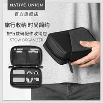 Native Union Stow Digital computer accessories Finishing bag Power Data cable Portable travel storage bag