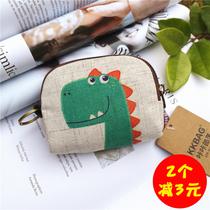 Корейская версия мини-кошелек женские короткие милые маленькие сумки студент монета мешок ткани монета мешок простой брелок