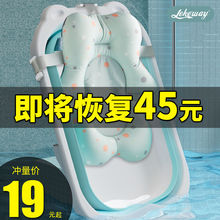 Baby bath tub baby foldable baby sit down large tub baby household newborn children's products