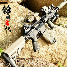 Jinming 8th generation m416 electric water cannon boy Jedi eat chicken equipment to survive