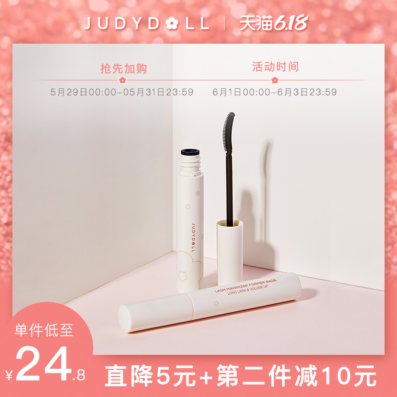 Judydoll orange blossom set, slim eyelash base cream, durable, non halo, waterproof, curling and thick, new products are on the market