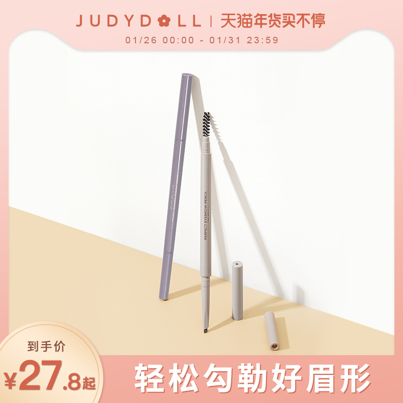 Judydoll Oranges extremely fine eyebrow pen rotates naturally waterproof and durable and does not lose color and sweat-resistant color nourner flagship store