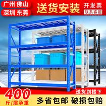 Shelf shelf Medium-sized multi-layer warehouse shelf Storage shelf Heavy-duty storage shelf Household display rack Iron shelf