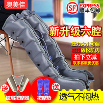 Paraplegic paraplegic stroke convalescent physiotherapy equipment air pressure wave massager leg muscle atrophy spasms