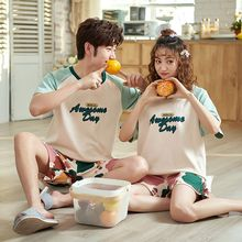 Couple Knitted Cotton Pajamas Short Sleeve Home Service Set