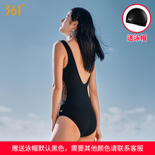 361 degree swimsuit female professional sports 2019 new fashion slim sexy conjoined conservative swimming hot spring swimsuit