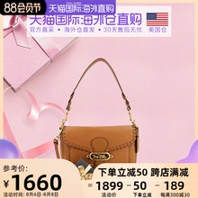 US Direct Mail COACH Coach Ladies Small Leather Flap Bacchus TABBY Shoulder Messenger Bag