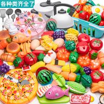 Childrens house toys Kitchen Cut vegetables Pizza cut fruit set Boy girl cake cut music gift