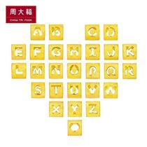 Chow Tai Fook letter transfer beads gold gold pendant Price work fee 48 yuan F variety