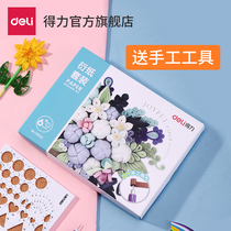 Powerful paper tool set of material package students DIY adult hand-drawn line drawing paper.