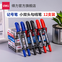 Deli stationery marker Black small double-headed thickness oil art hook pen Art special blue and red color CD disc pen Fine head marker pen Childrens painting writing instruments