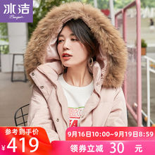 Bingjie 2019 New Down Garment Female Fashion Hat Real Fur Neck Mid-long White Duck Down Coat Tidal Winter Explosion