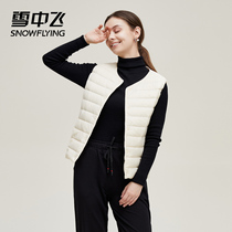 Snow flying 2021 Autumn New Foundation comfortable thin lady short warm easy to ride down small vest