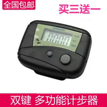 Electronic pedometer multifunction running watch walking counter calorie elderly pedometer