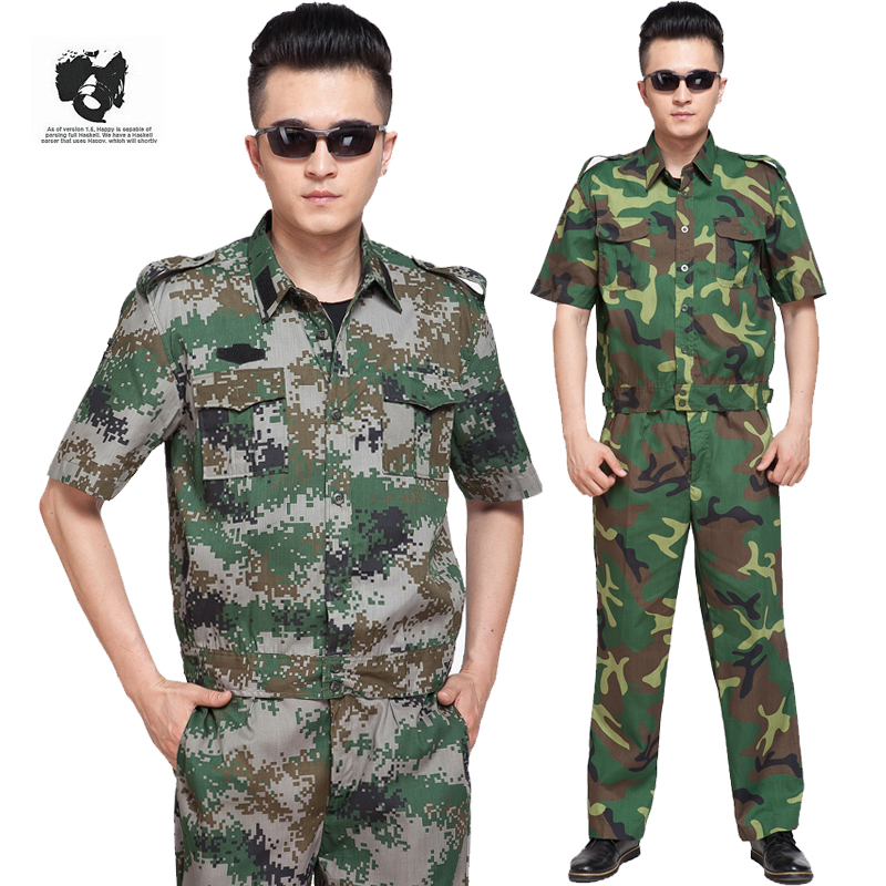 Summer short-sleeved camouflage suits army fan training overalls men washed cotton military training camouflage clothing half-sleeved uniform