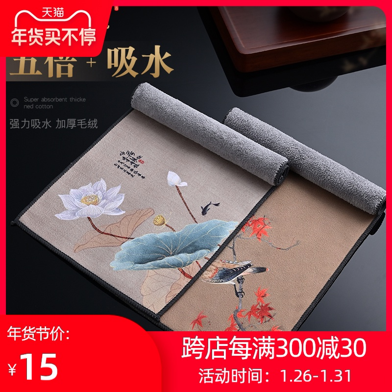 Painted tea towel cloth thick absorbent high-grade tea table cloth mat kungfu tea set accessories pot square towel does not lose hair