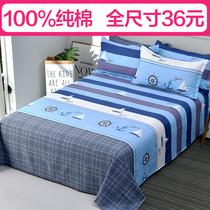 100% хлопок утолщение простыни цельный 1 5m1 8 хлопчатобумажная ткань двухместный 1 2M студент односпальная кровать простыни зимой